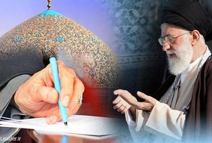 پیام رهبر انقلاب به بیست و سومین اجلاس سراسری نماز