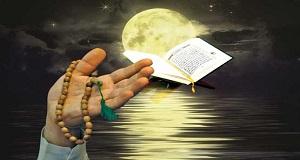 حقایق و اسرار عبادت