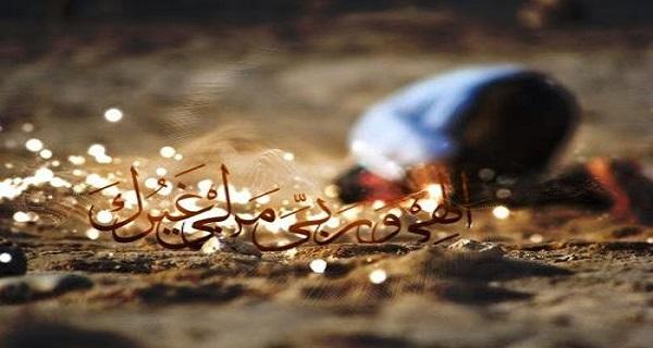 اقامه ی نماز در بعد فردی و اجتماعی