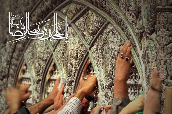 بررسی و تبیین نقش محوری نماز در روش زندگی الهی- اسلامی مبتنی بر سیره و احادیث امام علی بن موسی رضا (علیه السلام)