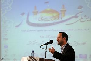 نخستین همایش ملی«نماز در فرهنگ رضوی» در مشهد برگزار شد