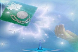 The Rank of Prayers in Islam
