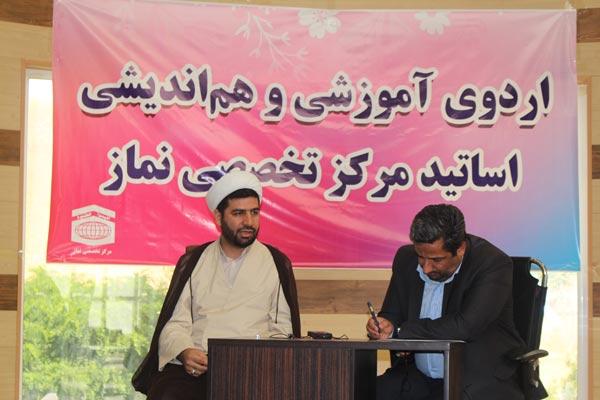 اردوی آموزشی، هماندیشی و تفریحی اساتید مرکز تخصصی نماز در اردوگاه دشت بهشت فردو