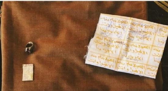تدفین سردار شهید قاسم سلیمانی با عبای نماز شب رهبر انقلاب