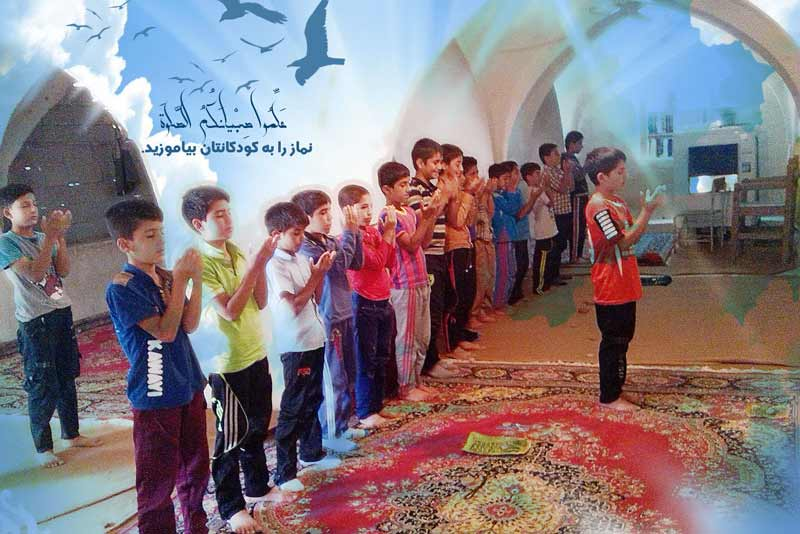 افراط و تفریط  در نماز