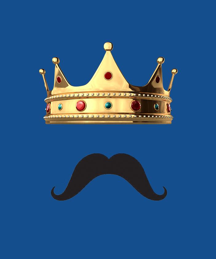 سبیل پادشاه