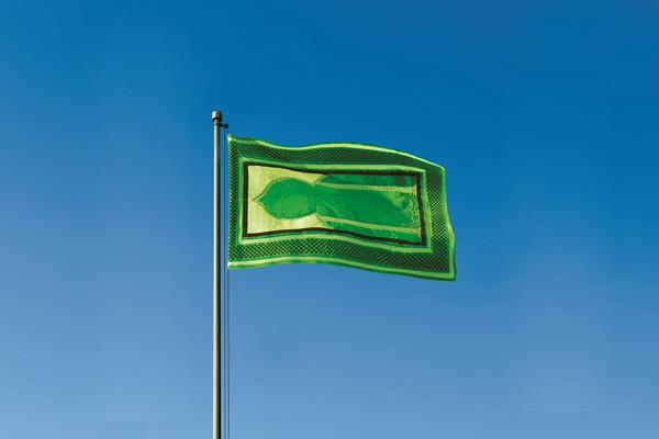 نماز، پرچم ایمان