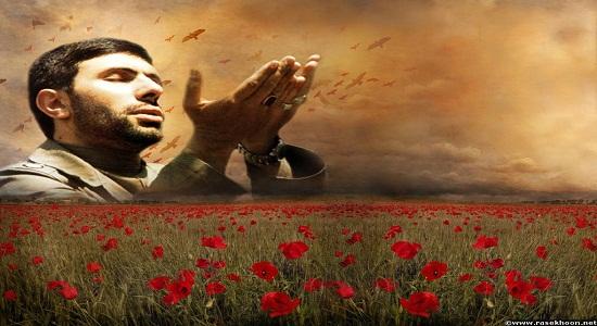 وضو گرفتن شهید صیاد شیرازی