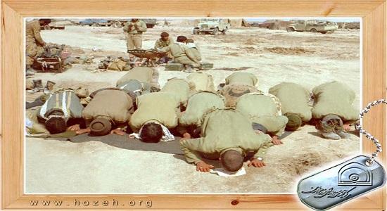 نماز در آن بیست و سه روز