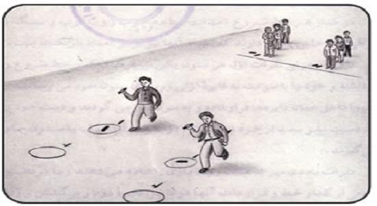 بازی اردویی ؛ امدادی چیدن و برچیدن