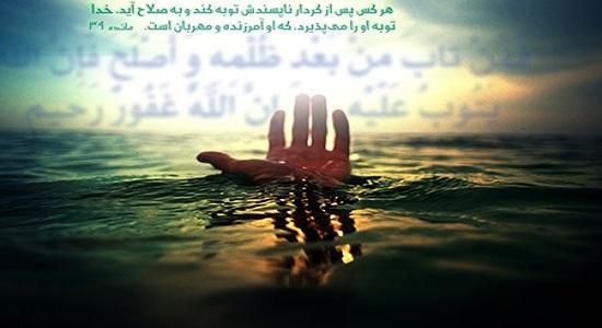 نماز روزهای یکشنبه ماه ذی القعده نمازی برای توبه