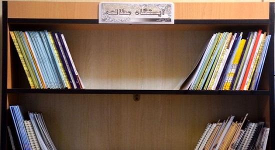 بی نمازها مطالعه کنند!!!