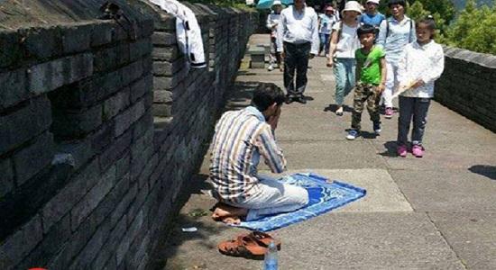 نماز در ديوار چين
