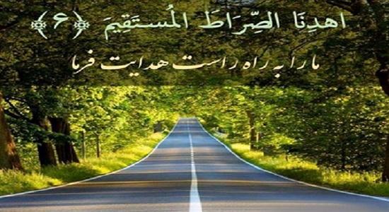 راهی که در نماز دنبالش می گردیم!!!