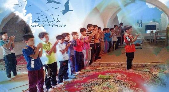 احکام تصویری نیت و قیام نماز