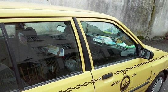 یک روز در تاکسی!!!
