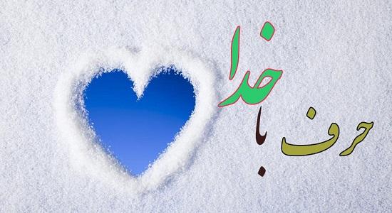 می خواهی متفاوت باشی نماز بخوان!!!