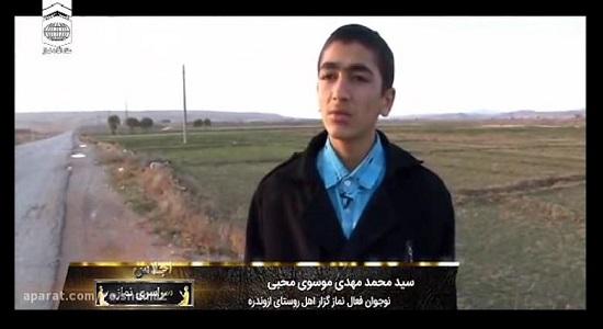 12 کیلومتر پیاده روی نوجوان همدانی برای نماز