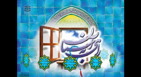 جدول و دانستنی های نماز  ابتدایی 1
