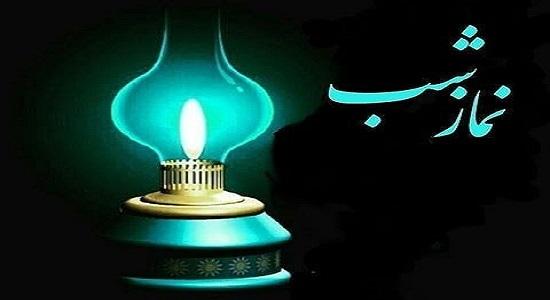 نور نمازهای مستحبی