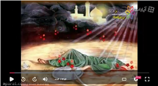 انیمیشن نماز امام حسین در روز عاشورا