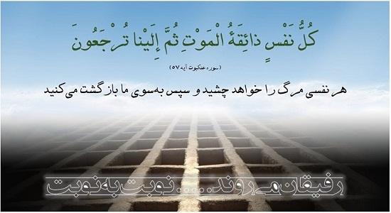 بی نمازها به گوش!!!