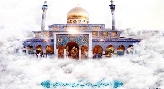 عبادت های زینبی علیهاالسلام
