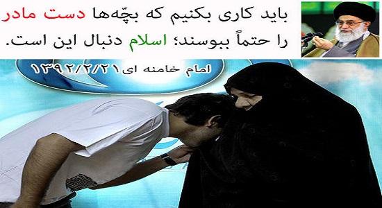 قبولی نماز در رضایت مادر