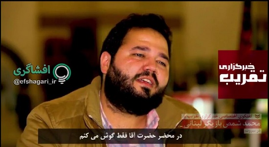گریه بازیگر معروف لبنانی برای دیدار با امام خامنه ای