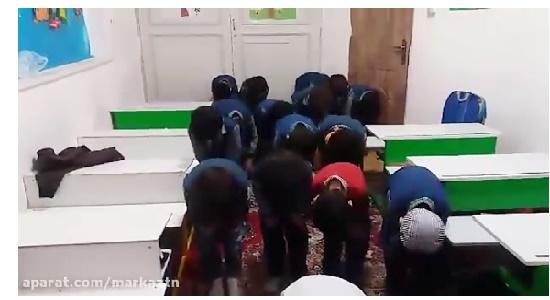 نماز جماعت دور همی بچه های پیش دبستانی اباصالح عجل الله تعالی