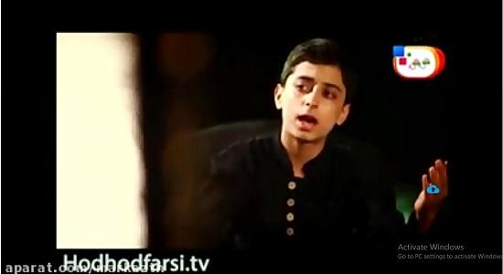 مداحی توسط یک نوجوان؛ نماز عشقی زهرا (سلام الله علیها)