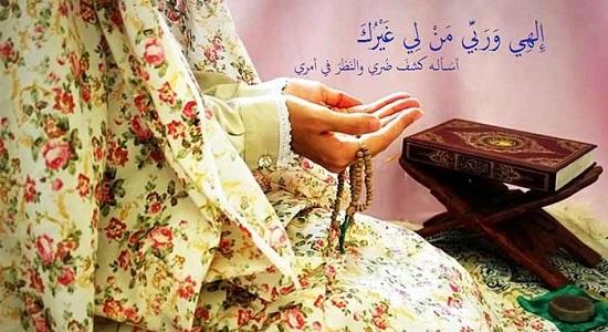 نماز نیمه کاره