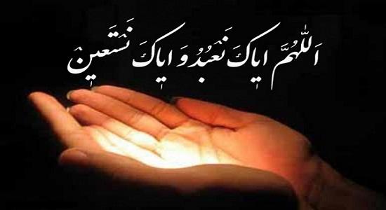 توی نماز دروغ نگیم!!!