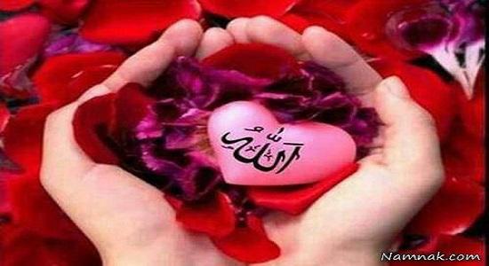 گرمای عشق (گزارشی از نماز یک تازه مسلمان)