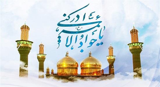 دعای قنوت امام محمد تقی الجواد (علیه السلام)