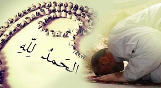 قدر شناسان نماز
