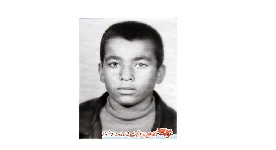 شهید دانش آموز ناصر رازی