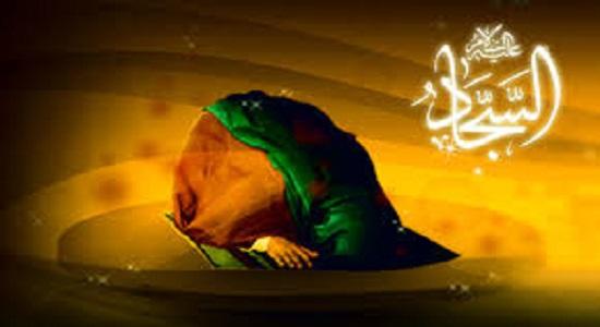 مناجات نیمه شب امام سجاد (علیه السلام)