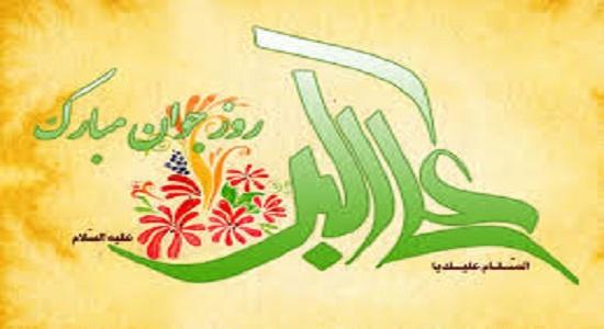 فضایل و عبادت حضرت علی اکبر علیه السلام