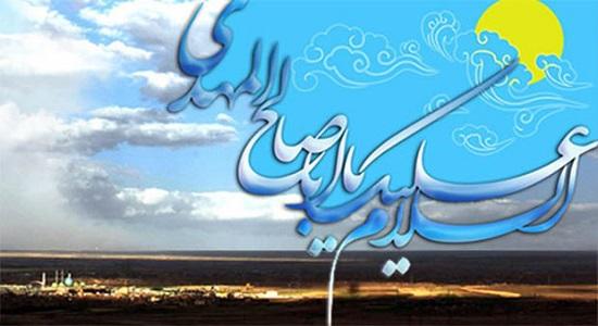 سرّ سکوت در سلام نماز