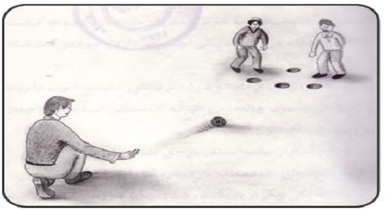 بازی اردوئی: چاله ی شیطان