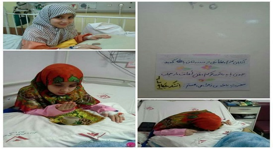 نماز و حجاب ملیکای 9 ساله در بیمارستان