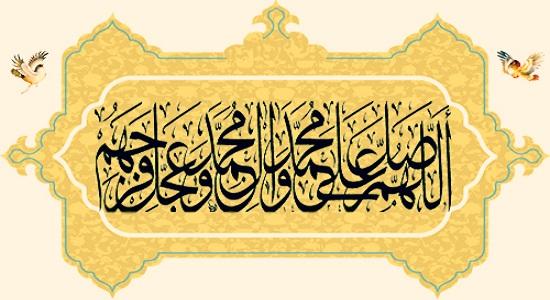 حالت عرفانی پیامبر(صلی الله علیه و آله) و ائمه(علیهم السلام) در نماز