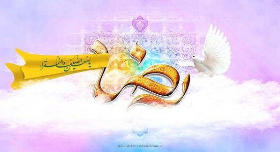 توصیه امام رضا علیه السلام به یار خود درباره نماز اول وقت