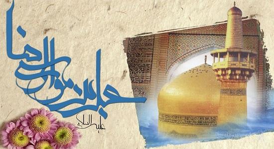 نماز امام رضا (علیه السلام)در زندان سرخس