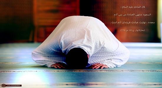 نماز شب به این راحتی