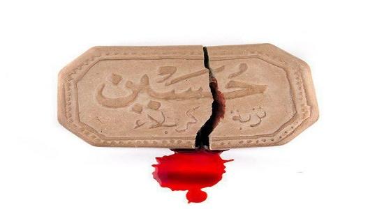 حسین در کربلا سر داد اما نماز را نه