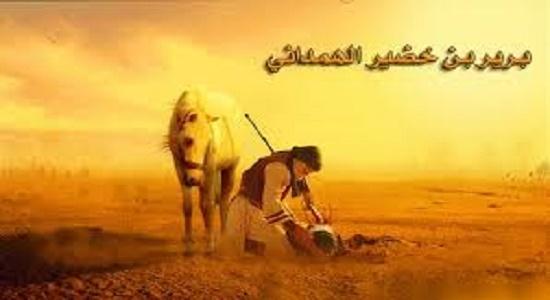 نماز يكى از اصحاب امام حسين عليه السلام