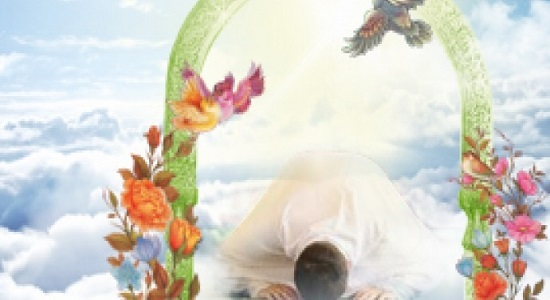 نماز و گشایش مشکلات مادی و معنوی