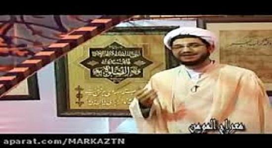حجت الاسلام اخوان؛ چهار کار برای پاک کردن گناهان